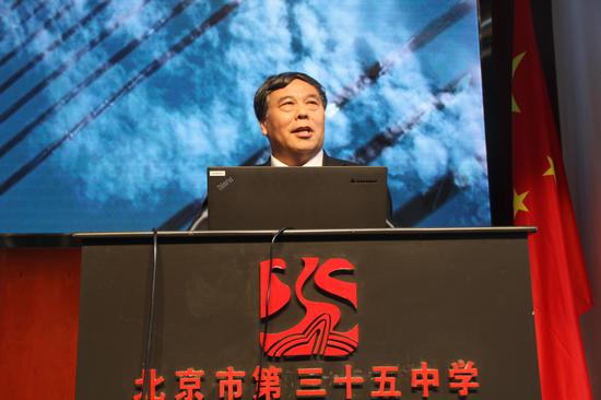 中国教育部科技发展中心主任李志民