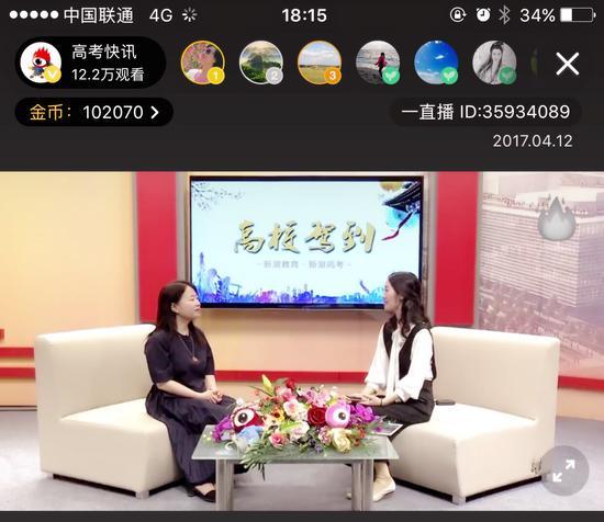 香港城市大学直播中