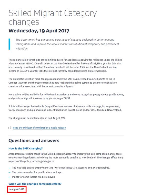 新西兰移民局官网消息