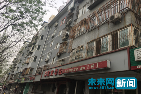 图为西城区某机构。未来网记者 吴意茹摄