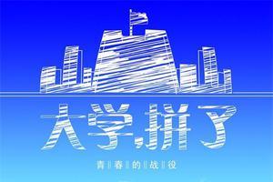 高考微问答113期:上海高考改革 志愿怎么填?