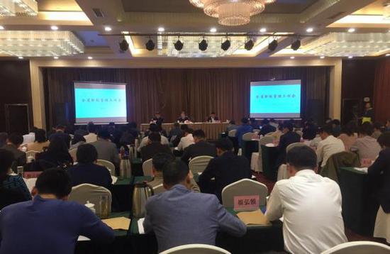 4月19日,山东省人社厅召开全省职称管理改革工作会议,对深化职称制度改革工作进行动员部署。