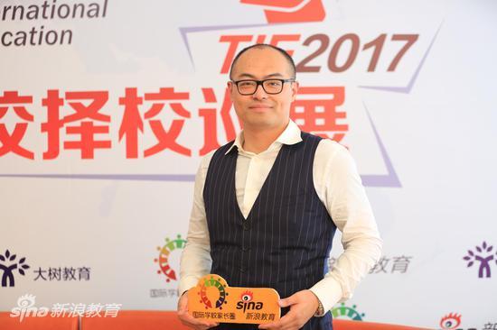 上海朗阁的教学总监张瀚文老师