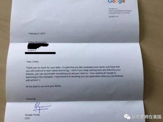 谷歌给克洛伊的回信