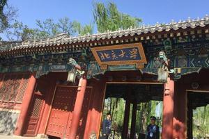 北京大学叫停非学历继续教育培训合作办学