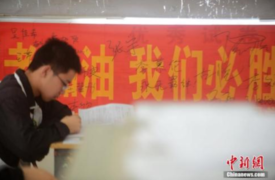 2016年5月25日,江苏扬州一所中学校园内挂满了正能量励志横幅标语。孟德龙 摄