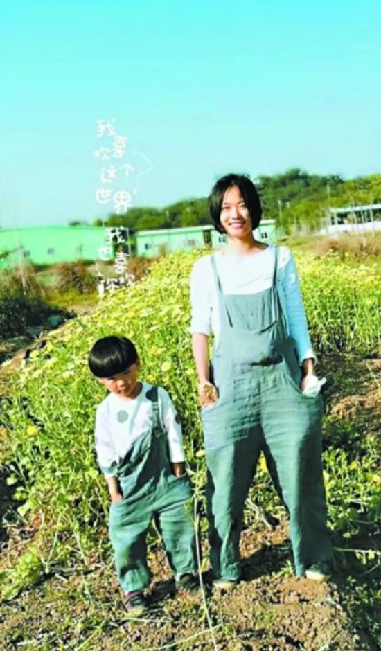 邹子龙的妻子和大儿子