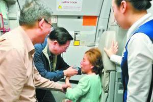 大学同窗毕业45年未见 飞机上合力救人意外相遇