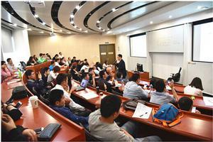 同济MBA特邀IE专家关田铁洪深度分析中国智造