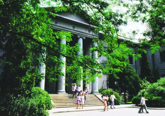 南京中央大学旧址