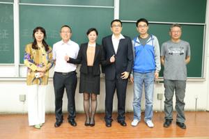 北京邮电大学16届MBA联合会换届选举大会落幕