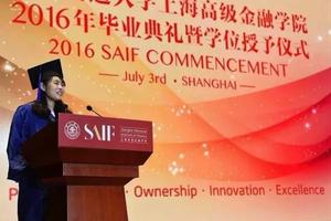 上海交大FMBA:辞职读全日制金融MBA值不值