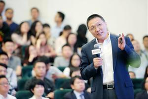 2017北大光华MBA MSEM全国公开课北京站开讲