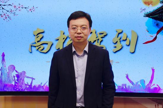 北京大学招办主任李祎老师