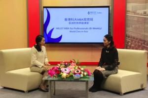 香港科大MBA双周班:打破地域限制的国际化选择