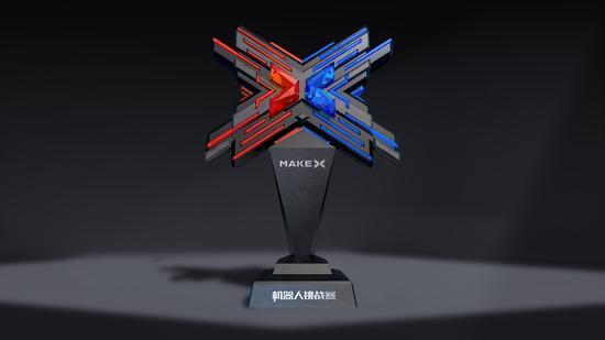 makeblock发布中国青少年高水平机器人赛事makex
