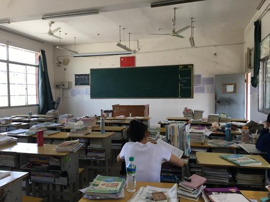 午休时的教室
