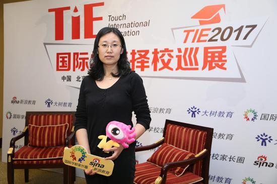 北京市中关村外国语学校国际部主任,高潇女士