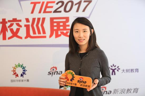 上海闵行区诺德安达双语学校资深招生顾问张美婷