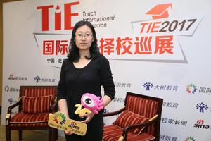 中关村外国语高潇:中国特色和国际化兼顾