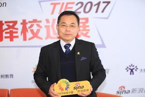 上海枫叶周家祥:融贯中西 培养创新优质人才