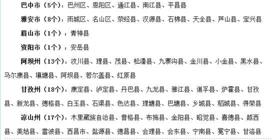 永利澳门游戏网站 4