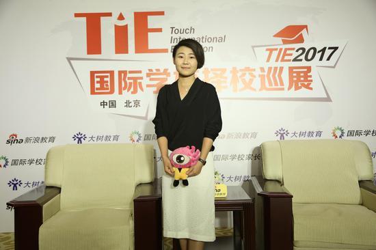 北京王府学校剑桥国际中心运营总监刘舒婧