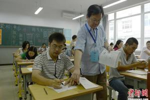 2017年国家司法考试大纲将出版发行