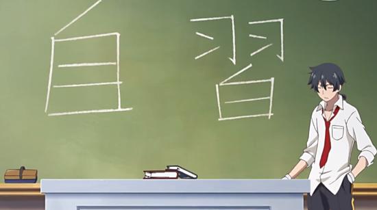 文科教学只要一人一书一黑板而已