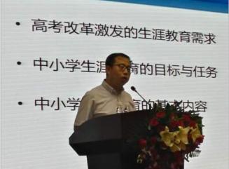 北师大心理学部乔志宏教授发表演讲