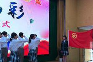 新城初中为332名初二学生举行青春仪式