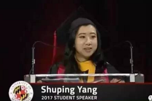 外交部回应留学生毕业演讲 称支持留学生回国