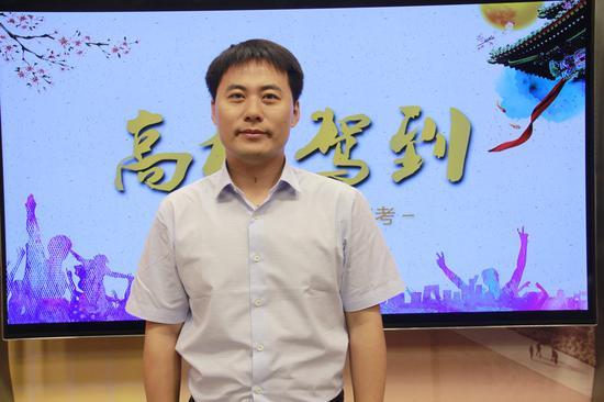 天津大学招办主任谷钰