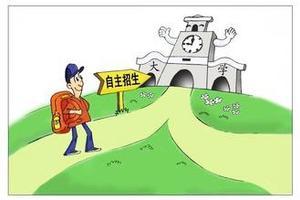 自招初审名单:扬州30余学生入围北大清华