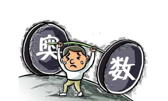 """重慶嚴禁奧數與""""小升初""""掛鉤 家長仍有疑慮"""