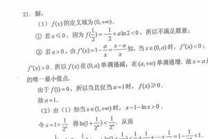 2017高考数学全国I:多数题较传统 突出主干知识