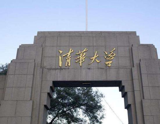 12所中国大学进入世界百强 清华稳居全球第25