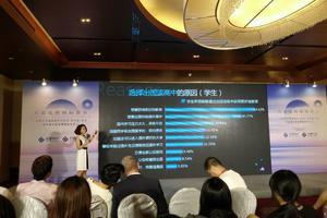 启德发布《中国学生低龄留学白皮书高中篇》