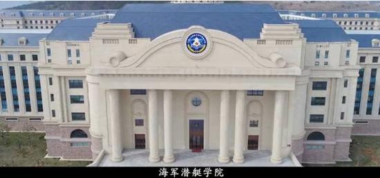 Naval Submarine Academy