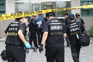 韩大学发生快递包裹爆炸案1人受伤 特攻队出动