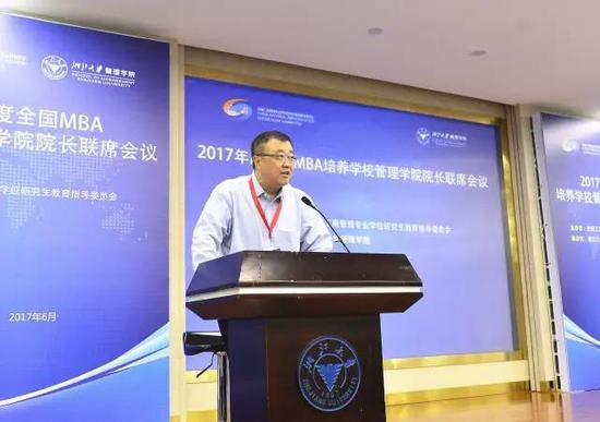 教指委秘书长、清华大学副校长杨斌主持
