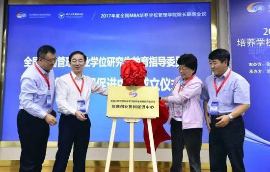 从左至右:杨斌、唐继卫、吴启迪、张玉利