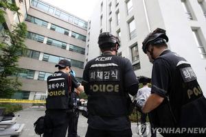 韩延世大学爆炸嫌疑学生被捕 只因未获免考优待