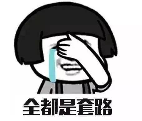 六级考试难度上升 李白回应:怪我咯?