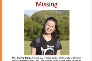 失踪中国访问学者章莹颖家人抵美 FBI悬赏缉凶