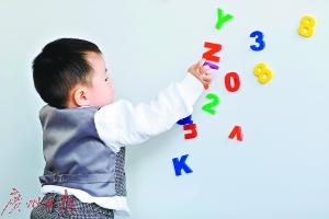 从小讲中英双语 会导致宝宝说话慢?许亚军的四个老婆