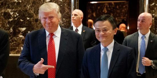 马云和美国总统特朗普