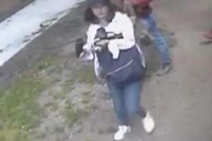 FBI:相信北大失踪女硕士已死亡 1名嫌犯被捕