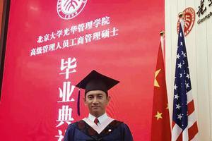 吴奇隆取得北大EMBA硕士 毕业照曝光网友大赞