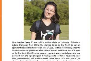 章莹颖案嫌疑人将首次聆讯走程序 华人集会讨说法